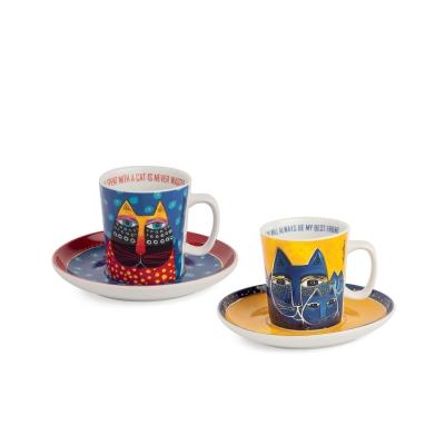 Set 2 Tazze Caffè Laurel Burch Giallo/Blu