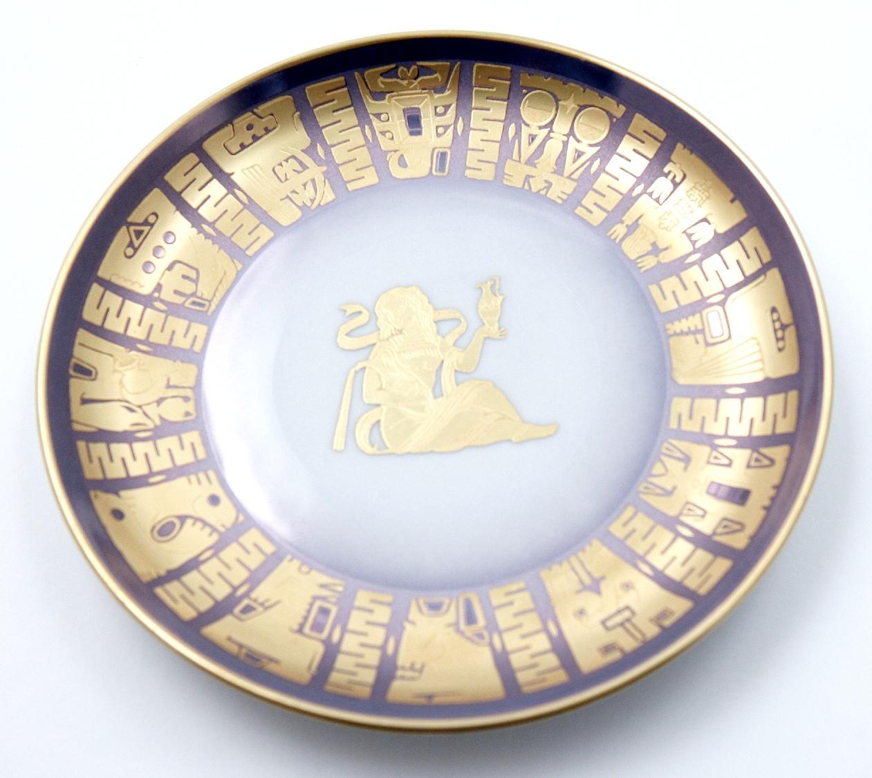 P.Zodiaco Acquario Cm.15